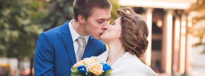 Видеосъемка на свадьбу в Казани